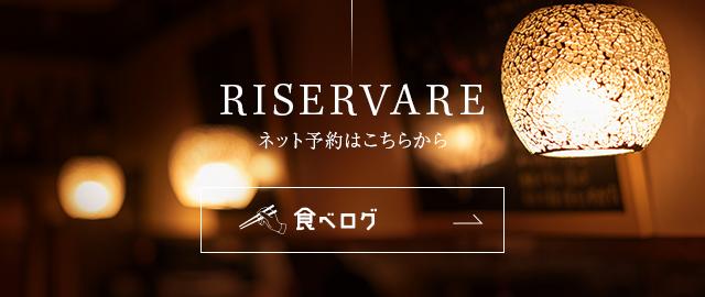 sp_banner_riservare